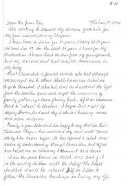 support an inmate daily torah study inmate letter 2