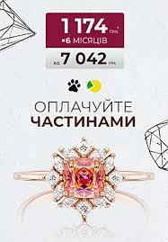 <b>Серебряные цепочки</b>: купить <b>серебряную цепочку</b> в Киеве ...