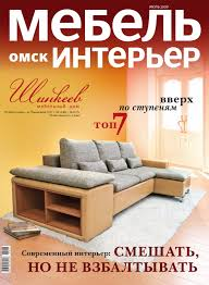 mebel_35_web by Andrey Pershin - issuu