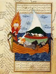 Тюркский мир. Культурные связи и противоречия (Анна Акчурина ...