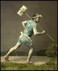 「江戸時代の日本の郵便事業」の画像検索結果