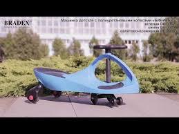Каталка Bradex <b>Машинка детская с полиуретановыми</b> колесами ...