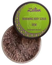 Zeitun <b>Обновляющий скраб для</b> тела Роса с персидским ...