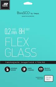 Защитное стекло <b>BoraSCO</b> by Vespa <b>Flex</b> Glass <b>VSP</b> для ...