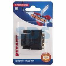 Переходник <b>HDMI</b> / DVI (Роз.уп.) – купить оптом в Москве – цены ...