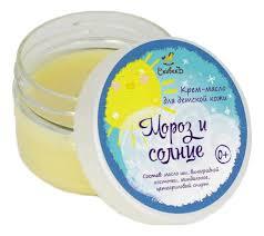 Купить <b>крем</b>-<b>масло для детской</b> кожи мороз и солнце 0+ 50г ...
