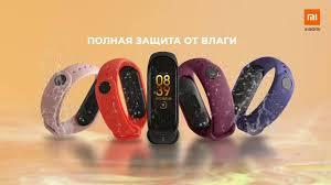 Xiaomi Russia - <b>Mi Smart Band</b> 4 Waterproof | Facebook