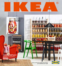 <b>IKEA</b> catalog 2014 russia by <b>IKEA</b> - issuu