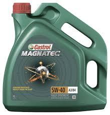 Купить <b>Масло моторное Magnatec</b> 5W40 A3/B4 синтетическое, 4 ...
