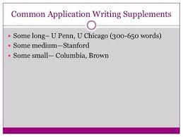 a href  quot http   desk beksanimports com georgetown university    georgetown application essays th