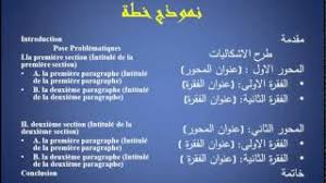 dissertation juridique pdf SEC LINE Temizlik