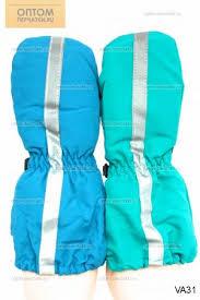 <b>Перчатки</b>, <b>варежки</b> детские и подростоковые - <b>Перчатки</b>-32 ...