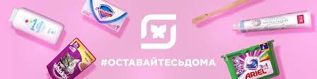 <b>Магнит</b> Косметик | ВКонтакте