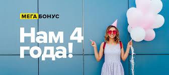 Кэшбэк в <b>Printio</b>.ru до 12% от сервиса «Мегабонус»