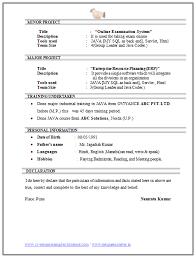 science resume sample computer science resume template    good computer science resume examples computer science and engineering resume sample    science resume sample