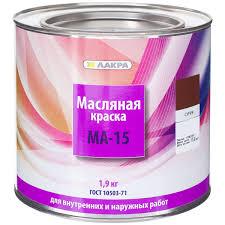 <b>Краска Лакра</b> МА-15 цвет сурик 1.9 кг в Москве – купить по низкой ...