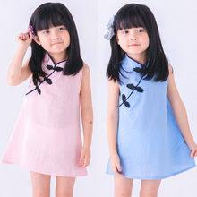 <b>cheongsam dress girl</b>