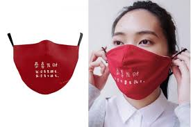 Get '<b>No Boyfriend</b>/Girlfriend' and 'Not Married' face masks to fend off ...
