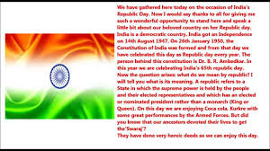 republic day speech 2016 speech on republic day for school and republic day speech 2016 speech on republic day for school and college students