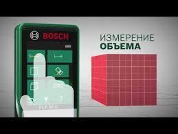 Обзор <b>Дальномер BOSCH PLR 50</b> C - YouTube