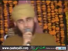 Allah Tera Shukar Hai By Hafiz Ahmed Raza Qadri - 1400677870d5a2b-original-1