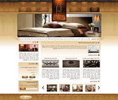 best furniture websites design furniture websites archives bedroom design ideas for you concept best furniture design websites