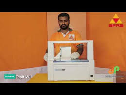 <b>UCHIDA TAPIT</b> WII Bundling Machine - YouTube