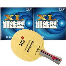 <b>combo</b> racket