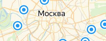 <b>Шкатулки</b> — купить на Яндекс.Маркете