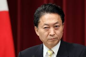 Japan's Prime Minister Yukio Hatoyama attends a press conference on financial year 2010 budget at Hatoyama's official residence on December 25, ... - Japan%2BPrime%2BMinister%2BYukio%2BHatoyama%2BUnveils%2BZPr-a_Dp2iTl