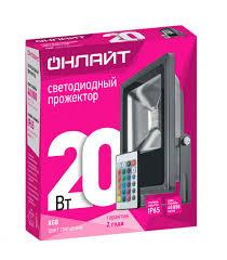 Светильник <b>ОНЛАЙТ 61</b> 147 <b>OFL</b>-<b>20</b>-<b>RGB</b>-<b>BL</b>-<b>IP65</b>-<b>LED</b> - купить в ...