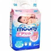 Все для малышей купить в интернет-магазине Лимпопо цены от ...