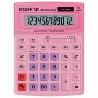 <b>Калькуляторы</b> розового цвета купить, сравнить цены в Омске ...