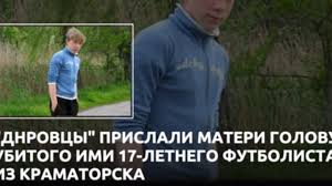 Без амнистии террористов легитимность выборов на Донбассе будет сомнительной, - Медведев - Цензор.НЕТ 5761