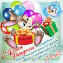 Красивое поздравление с днем рождения женщине 33