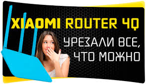 Обзор WiFi <b>Роутера Xiaomi Mi Wi-Fi</b> Router 4Q — Урезали Все ...