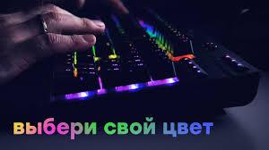 Игровая <b>клавиатура Corsair</b> K68 RGB с настраиваемой подсветкой