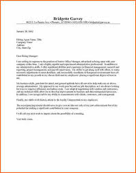 cover letter cover letter network administrator