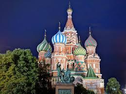 <b>Собо́р Васи́лия</b> Блаже́нного, <b>Москва</b> - Tripadvisor