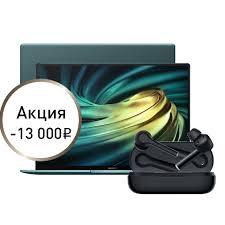 Купить <b>ноутбук HUAWEI Matebook</b> X Pro | Магазин HUAWEI в ...