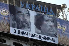 СМИ распространяют фальшивое заявление Яценюка с призывом не идти на митинг: У власти большой страх перед Майданом - Цензор.НЕТ 1074