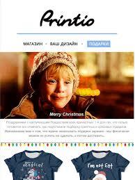 <b>Printio</b>.ru - дизайн и печать: Last Christmas, I gave you my <b>heart</b> ...