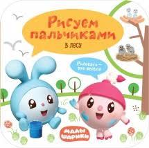 Купить <b>раскраски</b> в магазине Butuzam.ru