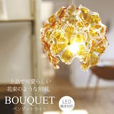 bouquet living lighting pendant light amber white flower bouquet kishima led bulb for bedroom door ceiling light interior light fixtures 3000 yen or more bedroom living lighting pop