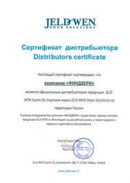 Купить межкомнатную дверь <b>Jeld</b>-<b>Wen</b> 51 в Санкт-Петербурге