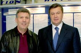 НАБУ подало в САП окончательное подозрение на главу ЦИК Охендовского - Цензор.НЕТ 1989