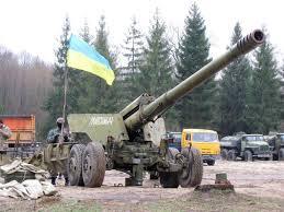 Порошенко поздравил украинских артиллеристов с профессиональным праздником - Цензор.НЕТ 8708