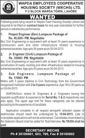 project engineer sub engineers civil engineers jobs jobs project engineer sub engineers civil engineers jobs