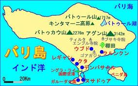 「1963年 - インドネシア・バリ島のアグン火山が爆発」の画像検索結果