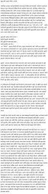 essay on importance of trees in marathi